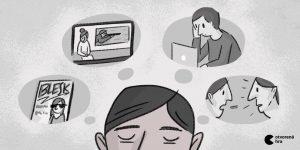 Ako fungujú predpoklady a prečo sú často používané na ovplyvňovanie